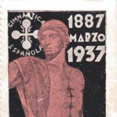 Sellos: M75 VIÑETA GUERRA CIVIL - MADRID: GIMNÁSTICA ESPAÑOLA BODAS DE ORO. 1887-1937. Lote 178684326