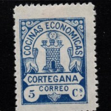Sellos: CORTEGANA GALVEZ 241* - AÑO 1936 - COCINAS ECONOMICAS. Lote 194705597