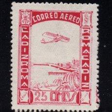 Sellos: CADIZ GALVEZ 175* - AÑO 1936 - CORREO AEREO. Lote 194706327