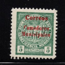 Sellos: CADIZ GALVEZ 152 -II** - AÑO 1937 - CORREOS - COMEDORES MUNICIPALES. Lote 194707241