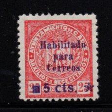 Sellos: CADIZ GALVEZ 154 -IIIA** - AÑO 1937 - CORREOS - HABILITADO PARA CORREOS. Lote 194707562