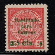 Sellos: CADIZ GALVEZ 156 -IIIA** - AÑO 1937 - CORREOS - HABILITADO PARA CORREOS. Lote 194707942