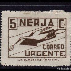 Sellos: NERJA GALVEZ 515** - AÑO 1937 - CORREO URGENTE. Lote 194708733