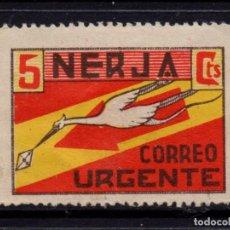 Sellos: NERJA GALVEZ 516** - AÑO 1937 - CORREO URGENTE. Lote 194709223