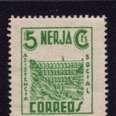 Sellos: NERJA GALVEZ 514** - AÑO 1937 - ASISTENCIA SOCIAL. Lote 194709825