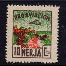 Sellos: NERJA GALVEZ 518** - AÑO 1937 - PRO AVIACION. Lote 194709895