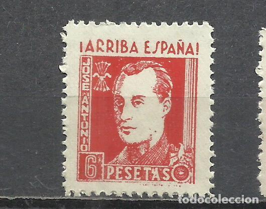SO58-SELLO FALANGE JOSE ANTONIO PRIMO DE RIVERA ARRIBA ESPAÑA 6 PESETAS MNH** GUERRA CIVIL LUJO ,SPA (Sellos - España - Guerra Civil - De 1.936 a 1.939 - Nuevos)