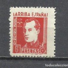 Sellos: 292-SELLO FALANGE JOSE ANTONIO PRIMO DE RIVERA ARRIBA ESPAÑA 6 PESETAS MNH** GUERRA CIVIL LUJO ,SPA. Lote 194749582