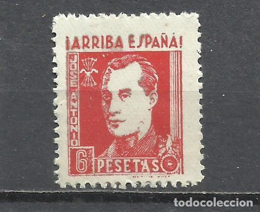 300-SELLO FALANGE JOSE ANTONIO PRIMO DE RIVERA ARRIBA ESPAÑA 6 PESETAS MNH** GUERRA CIVIL LUJO ,SPA (Sellos - España - Guerra Civil - Viñetas - Nuevos)