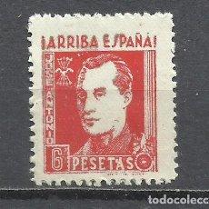 Sellos: 300-SELLO FALANGE JOSE ANTONIO PRIMO DE RIVERA ARRIBA ESPAÑA 6 PESETAS MNH** GUERRA CIVIL LUJO ,SPA. Lote 194749596