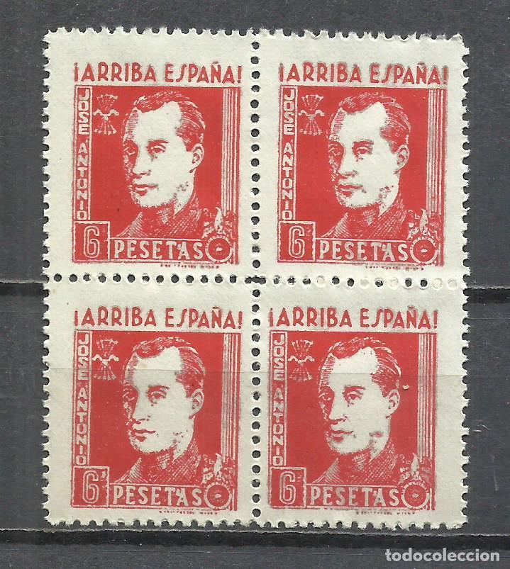 396A-BLOQUE 1X4 SELLO FALANGE JOSE ANTONIO PRIMO DE RIVERA ARRIBA ESPAÑA 6 PESETAS MNH** GUERRA CIV (Sellos - España - Guerra Civil - Viñetas - Nuevos)