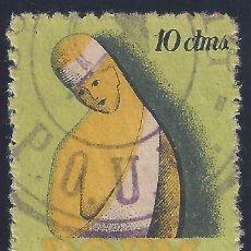 Sellos: SOCORS ROIG. AJUT DE RERAGUARDA (VARIEDAD...CALCADO AL DORSO). MNH **. Lote 194899053