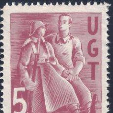 Sellos: U.G.T. APADRINAMENT DE BATALLONS. ESCASO. MNH **. Lote 194904251