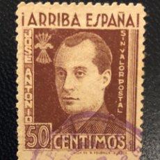 Sellos: SELLO FALANGE 50 CÉNTIMOS GUERRA CIVIL . Lote 194905712