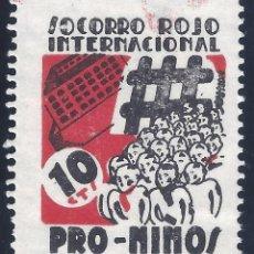 Sellos: SOCORRO ROJO INTERNACIONAL. PRO-NIÑOS. MUY ESCASO. LUJO. MNH **. Lote 194909492
