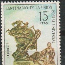 Sellos: LOTE R SELLO SAHARA. Lote 194921910
