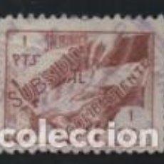 Sellos: SALAMANCA, 1 PTA. SUBSIDIO AL COMBATIENTE.- VER FOTO. Lote 194923830