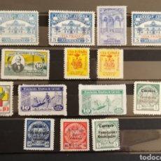 Sellos: LOTE DE SELLOS / VIÑETAS GUERRA CIVIL SEGÚN FOTO. Lote 194924031