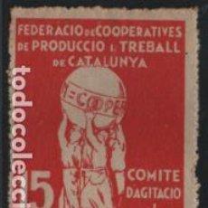Sellos: VIÑETA, 15 CTS,-FED. COOP. PROD. I TREBALL DE CATALUNYA, VER FOTO. Lote 194925548