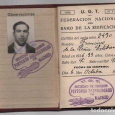 Sellos: CARNET U.G.T. AÑO 1936- 11 CUOTAS, AÑO 1937- 52 CUOTAS, AÑO 1938- 52 CUOTAS TOTAL:115 CON VARIEDADE. Lote 194932595