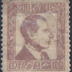 Sellos: JUAN III. DON JUAN DE BORBÓN. MNH **. Lote 194966033