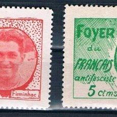 Sellos: ESPAÑA FOYER DU FRANCAIS ANTIFASCISTA MH*. Lote 194971510