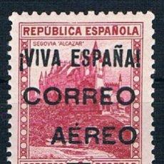 Sellos: ESPAÑA EMISION LOCAL PATRIOTICOS.BURGOS 79.CORREO AÉREO MNH** CON MARQUILLAS CRISTIAN VER. Lote 194971698