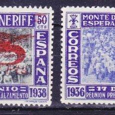 Sellos: C66 CANARIAS HABILITADOS MONTE ESPERANZA EDIFIL Nº 58-59 ** SIN FIJASELLO. Lote 194990615