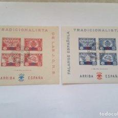 Sellos: ESPAÑA - GUERRA CIVIL- HOJA BLOQUE - FALANGE ESPAÑOLA TRADICIONALISTA DE LAS J.O.N.S. Lote 195018745
