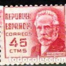 Sellos: ESPAÑA 1937 - EDIFIL 0737 (**). Lote 195034753