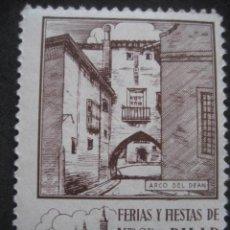 Sellos: ARCO DEL DEAN. FERIAS Y FIESTAS DEL PILAR ZARAGOZA 11-18 OCTUBRE. FOURNIER VITORIA. Lote 195045560