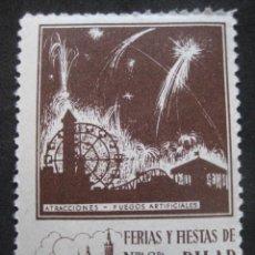 Sellos: ATRACCIONES FUEGOS ARTIFICIALES. FERIAS Y FIESTAS DEL PILAR ZARAGOZA 11-18 OCTUBRE. FOURNIER VITORIA. Lote 195045810