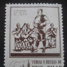 Sellos: CERTAMEN OFICIAL DE JOTA. FERIAS Y FIESTAS DEL PILAR ZARAGOZA 11-18 OCTUBRE. FOURNIER VITORIA. Lote 195045991