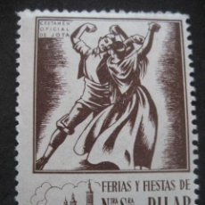 Sellos: CERTAMEN OFICIAL DE JOTA. FERIAS Y FIESTAS DEL PILAR ZARAGOZA 11-18 OCTUBRE. FOURNIER VITORIA. Lote 195046040