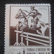 Sellos: CONCURSO HIPICO. FERIAS Y FIESTAS DEL PILAR ZARAGOZA 11-18 OCTUBRE. FOURNIER VITORIA. Lote 195046125