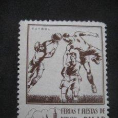 Sellos: FUTBOL. FERIAS Y FIESTAS DEL PILAR ZARAGOZA 11-18 OCTUBRE. FOURNIER VITORIA. Lote 195046336