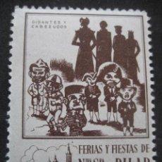 Sellos: GIGANTES Y CABEZUDOS. FERIAS Y FIESTAS DEL PILAR ZARAGOZA 11-18 OCTUBRE. FOURNIER VITORIA. Lote 195046396