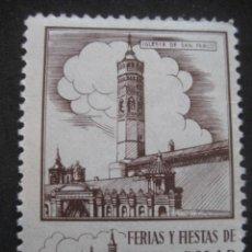 Sellos: IGLESIA DE SAN PABLO. FERIAS Y FIESTAS DEL PILAR ZARAGOZA 11-18 OCTUBRE. FOURNIER VITORIA. Lote 195046520