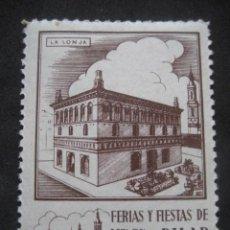 Sellos: PALACIO DE LA LONJA. FERIAS Y FIESTAS DEL PILAR ZARAGOZA 11-18 OCTUBRE. FOURNIER VITORIA. Lote 195046575