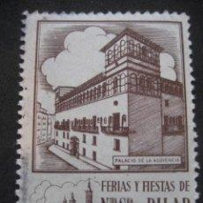 Sellos: PALACIO DE LA AUDIENCIA. FERIAS Y FIESTAS DEL PILAR ZARAGOZA 11-18 OCTUBRE. FOURNIER VITORIA. Lote 195046732