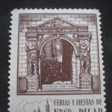Sellos: PORTADA DE LA AUDIENCIA. FERIAS Y FIESTAS DEL PILAR ZARAGOZA 11-18 OCTUBRE. FOURNIER VITORIA. Lote 195046767