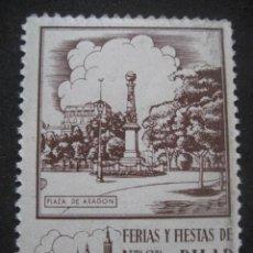 Sellos: PLAZA DE ARAGON. FERIAS Y FIESTAS DEL PILAR ZARAGOZA 11-18 OCTUBRE. FOURNIER VITORIA. Lote 195046822