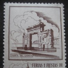 Sellos: PUERTA DEL CARMEN. FERIAS Y FIESTAS DEL PILAR ZARAGOZA 11-18 OCTUBRE. FOURNIER VITORIA. Lote 195046868