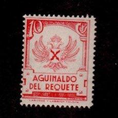 Sellos: A3 GUERRA CIVIL SELLO CARLISTA AGUINALDO DEL REQUETE NO CATALOGADO EN FESOFI , (EN GALVEZ ES EL Nº. Lote 195057393