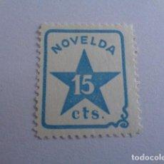 Sellos: NOVELDA. ALICANTE. 15 CENTIMOS. ESCASA. Lote 195064017