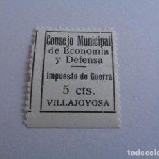 Sellos: VILLAJOYOSA. ALICANTE. CONSEJO MUNICIPAL. IMPUESTO DE GUERRA. 5 CENTS. RARA. Lote 195064133