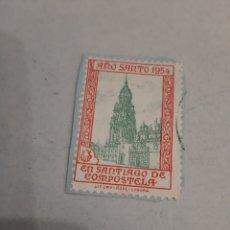 Sellos: 1954 AÑO SANTO EN SANTIAGO DE COMPOSTELA ROEL. Lote 195065260