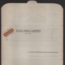 Sellos: ZUIZA- COLECCION PATRIOTICA. DIVISION AZUL,? BILLETE POSTAL ILUSTRADOS, I.--4 SOBRECARTA DISTINTAS. . Lote 195066053