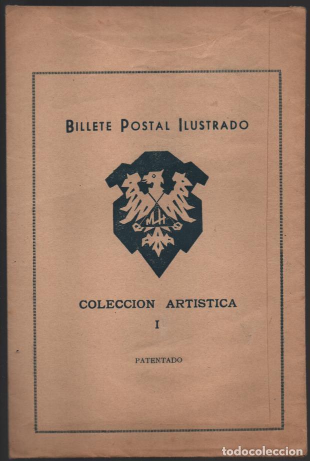 Sellos: ZUIZA- COLECCION PATRIOTICA. DIVISION AZUL,? BILLETE POSTAL ILUSTRADOS, I.--4 SOBRECARTA DISTINTAS. - Foto 9 - 195066053