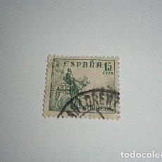 Sellos: ESPAÑA 15 CÉNTIMOS USADO. Lote 195104475